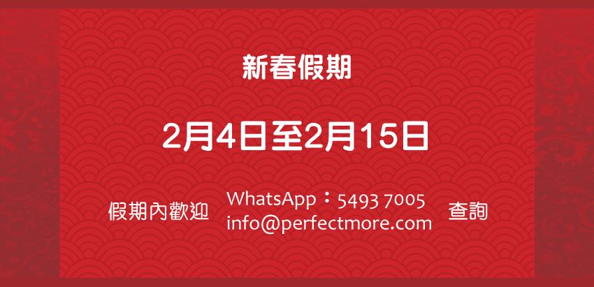 data/Slideshow/CHFC/CNY-Banner-2019.png